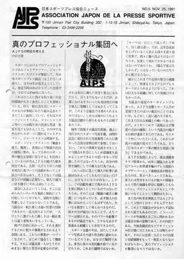 AJPS Magazine No.05