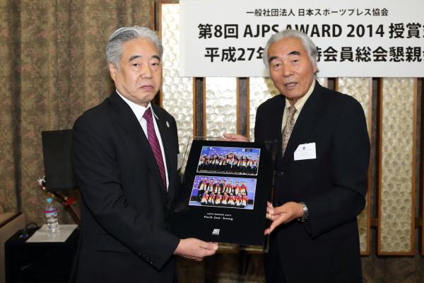 当協会会長水谷章人より朴柱奉氏に代わり今井茂満氏に記念の写真盾を贈呈