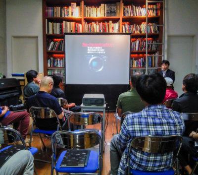 キヤノンマーケティングジャパン「 EOS R 」製品説明会 開催
