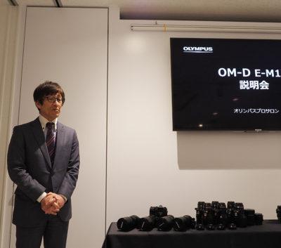 オリンパス株式会社「OM-D E-M1X説明会」開催